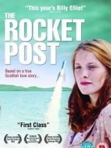 Реактивная почта / The Rocket Post