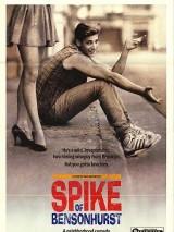 Спайк из Бенсонхерста / Spike of Bensonhurst