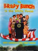 Семейка Брэди в Белом Доме / The Brady Bunch in the White House