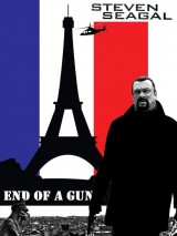 Конец ствола / End of a Gun