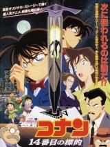 Детектив Конан: Четырнадцатая цель / Detective Conan: The Fourteenth Target