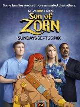 Сын Зорна / Son of Zorn