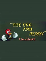 Джерри и яйцо / The Egg and Jerry