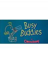 Хлопоты приятелей / Busy Buddies