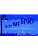 Печальная история / Blue Cat Blues