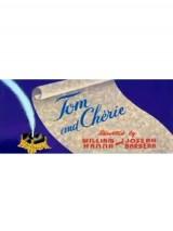 Любовь требует жертв / Tom and Chérie