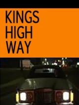 Королевский престол / Kingshighway