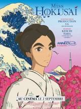 Мисс Хокусай / Sarusuberi: Miss Hokusai