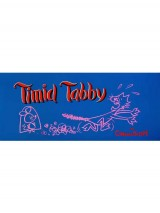 Трусливый родственник / Timid Tabby