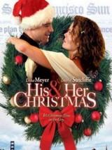 Праздник для двоих / His and Her Christmas