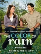 Цвет дождя / The Color of Rain