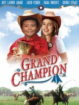 Великий чемпион / Grand Champion
