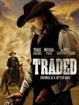 Обмен / Traded
