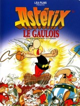 Астерикс из Галлии / Astérix le Gaulois