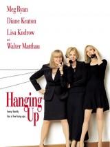 Отбой / Hanging Up