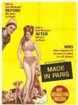 Сделано в Париже / Made in Paris