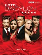 """Отель """"Вавилон"""" / Hotel Babylon"""