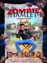 Зомби-Гамлет / Zombie Hamlet