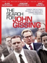 В поисках Джона Гиссинга / The Search for John Gissing