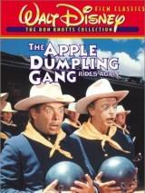Яблочная банда снова в деле / The Apple Dumpling Gang Rides Again
