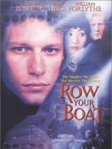 Веди свою лодку / Row Your Boat