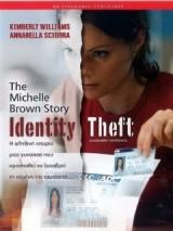 Кража личности / Identity Theft: The Michelle Brown Story