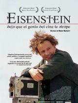 Эйзенштейн / Eisenstein