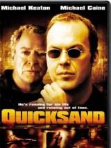 Зыбучие пески / Quicksand