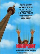 Высшая точка / Highpoint