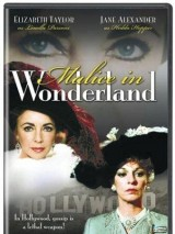 Происки в стране Чудес / Malice in Wonderland