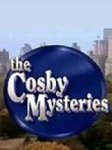 Тайны Косби / The Cosby Mysteries