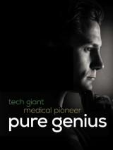Настоящий гений / Pure Genius