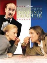 Свидание с дочерью президента / My Date with the President`s Daughter