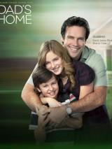 Дом отца / Dad`s Home