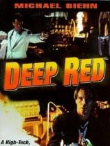 Красные клетки / Deep Red