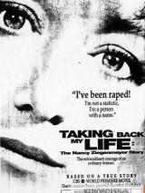 Забери мою жизнь обратно: История Нэнси Зигенмайер / Taking Back My Life: The Nancy Ziegenmeyer Story