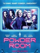 Дамская комната / Powder Room