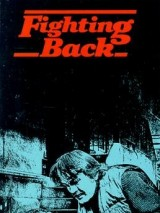 Отпор / Fighting Back