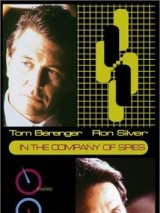 В компании шпионов / In the Company of Spies