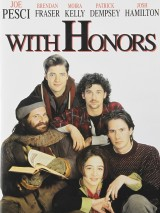 С почестями / With Honors