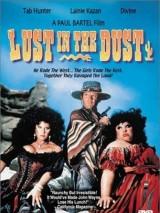 Страсть в пыли / Lust in the Dust