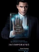 Корпорация / Incorporated