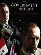 Государственный эксперт / The Government Inspector