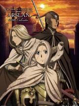 Сказание об Арслане / Arslan Senki
