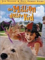 Парнишка-миллионер / The Million Dollar Kid