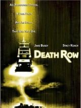 Проклятая тюрьма / Death Row