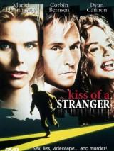 Поцелуй незнакомца / Kiss of a Stranger