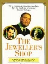 Ювелирная лавка / The Jeweller`s Shop