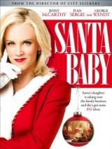 Малыш Санта / Santa Baby