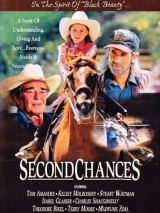 Второй шанс / Second Chances